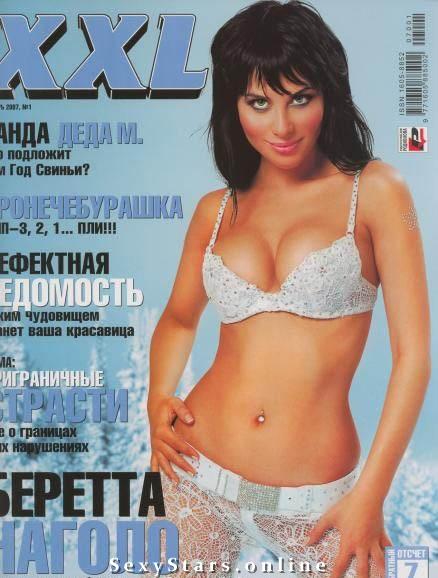 Юлия Беретта голая. Фото - 1