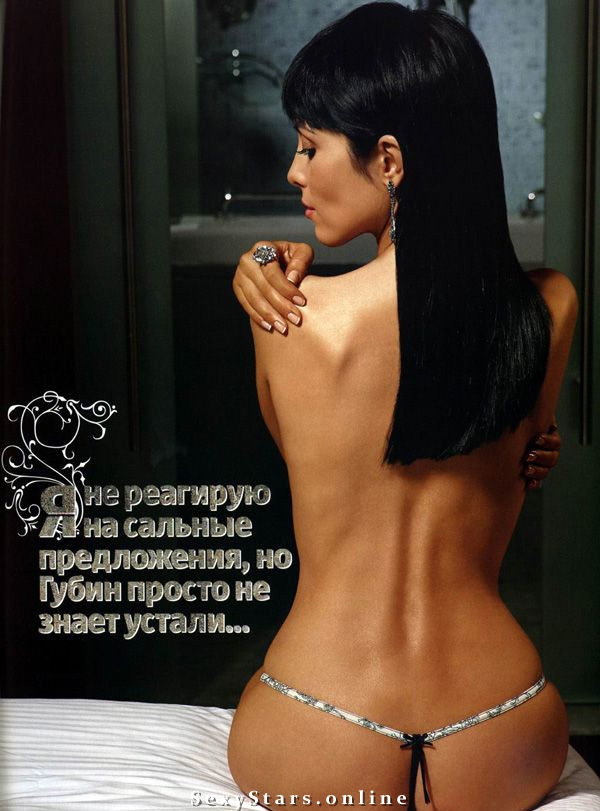 Юлия Беретта голая. Фото - 12