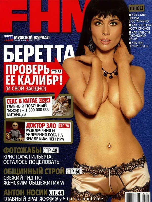 Юлия Беретта голая. Фото - 7