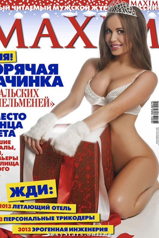 Юлия Михалкова голая. Фото - 22