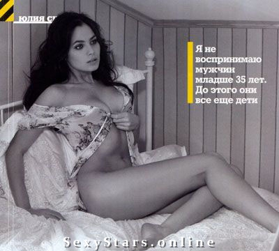 Юлия Снигирь голая. Фото - 10