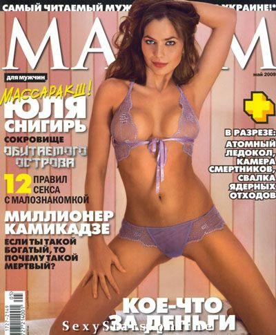 Юлия Снигирь голая. Фото - 7