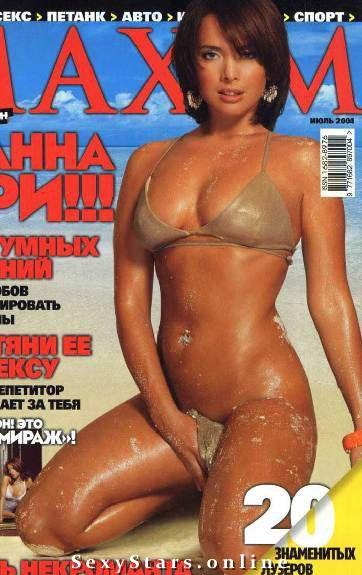Жанна Фриске голая. Фото - 1