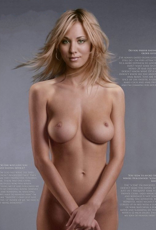 Кейли Куоко голая. Фото - 46